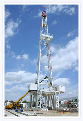 drill rigs for sale